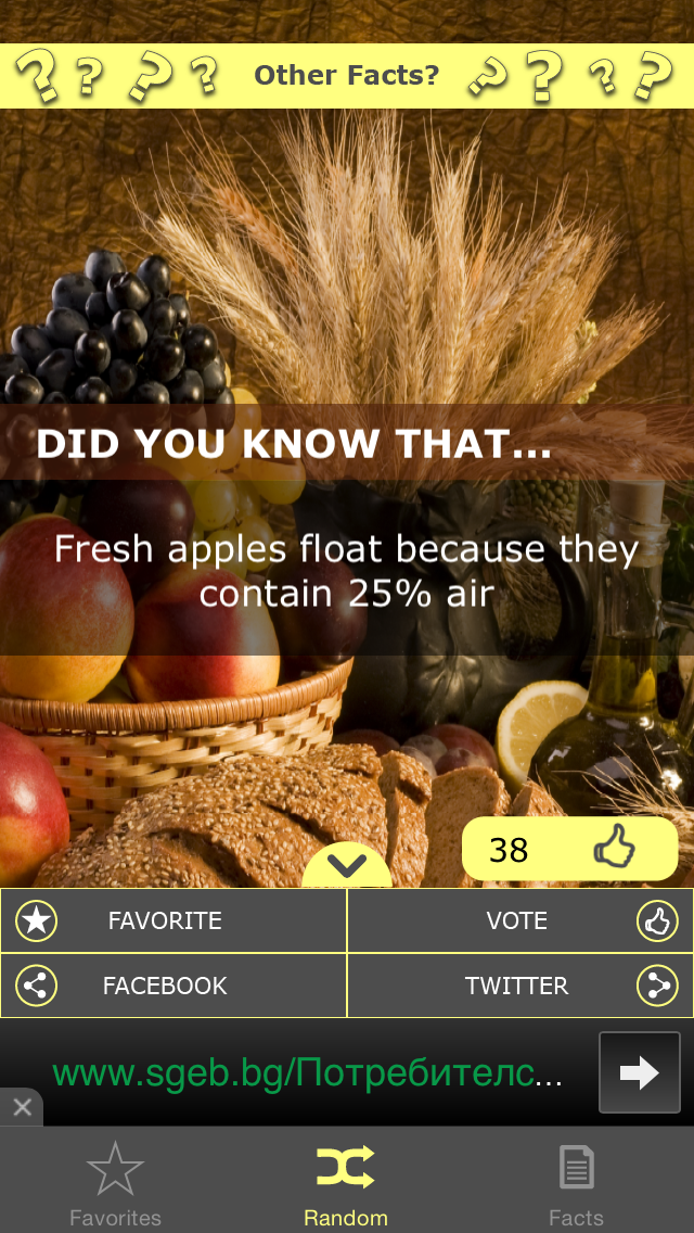Did You Know... Food Facts