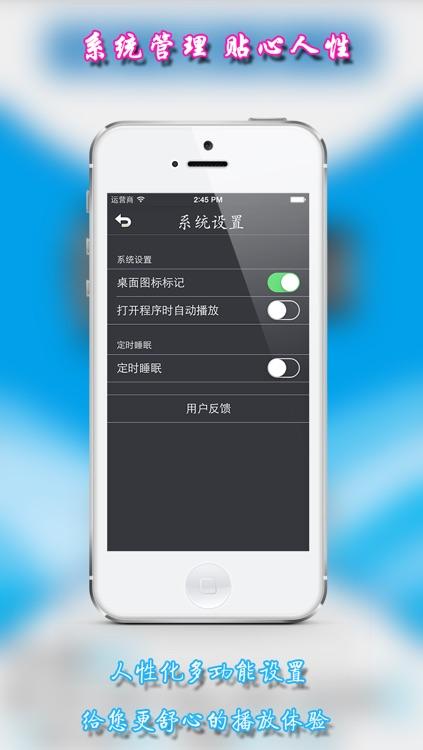 微营销是干出来的:企业家微系统运营兵法 screenshot-3