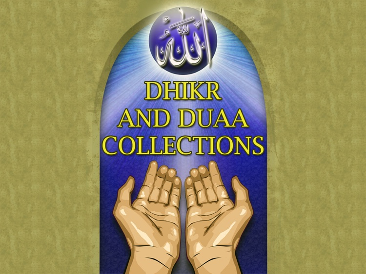 Dhikr and Duaa Collections for iPad screenshot-0