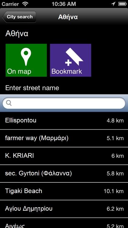 Offline Greece Map - World Offline Maps screenshot-4