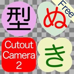 CutOutCamF2