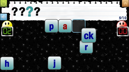 Build A Word Express - Practice spelling and learn letter sounds and names Screenshot