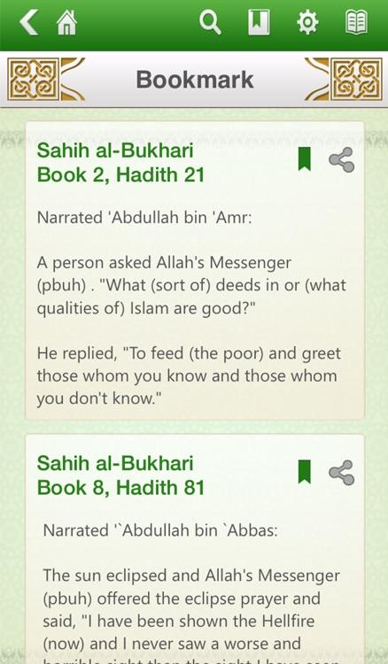 Sahih Bukhari Free screenshot-4