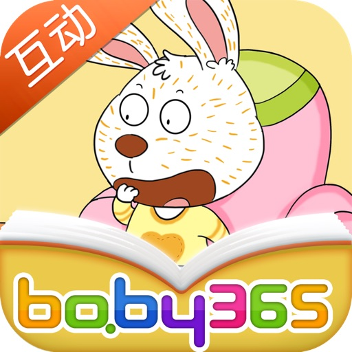 爱看电视的小兔子-有声绘本-baby365