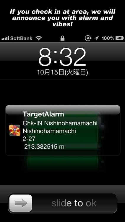 Target Alarm
