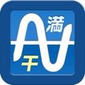 潮汐タイドアプリ icon
