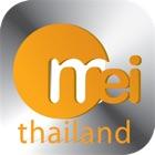 hair Thai Edition icon
