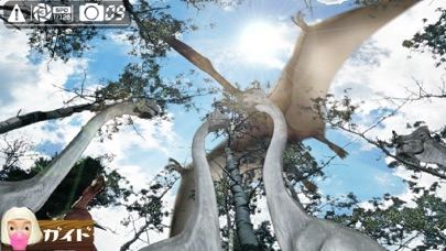 うごく図鑑!恐竜ランドのおすすめ画像3