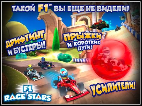 F1 Race Stars™ на iPad