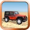 4x4のオフロードサファリドライビングゲーム:トレーニング3Dでレンジャー - iPhoneアプリ