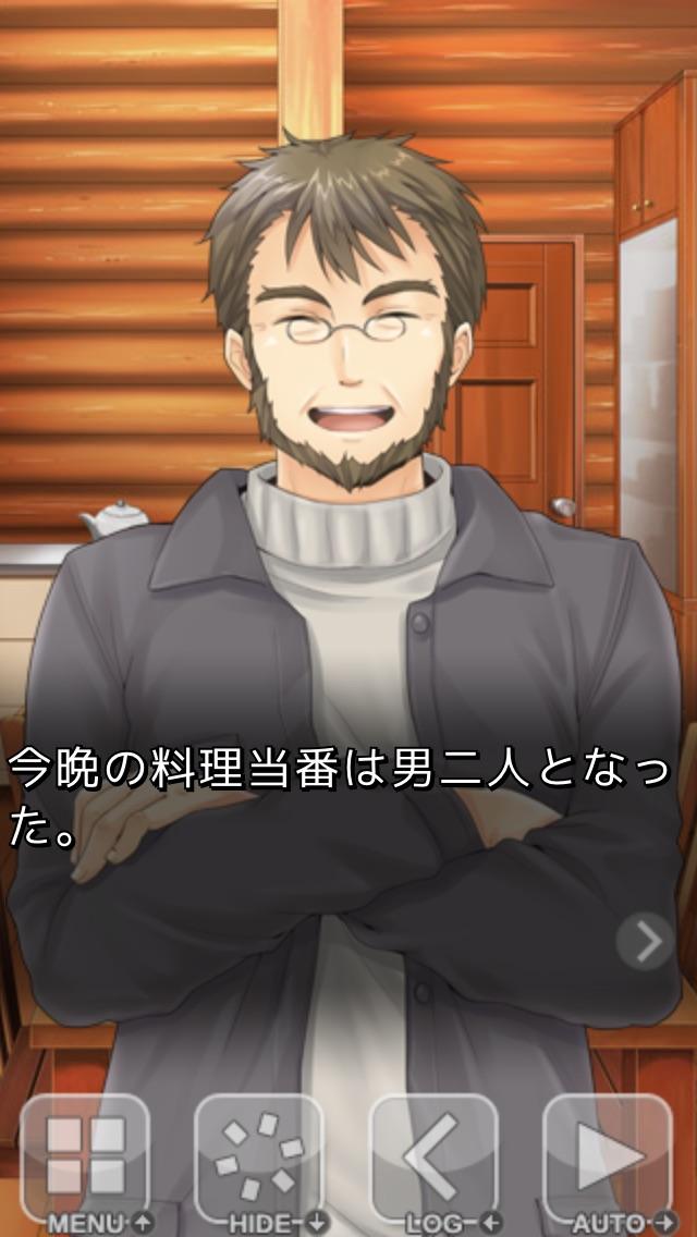 のまひゅのスクリーンショット5