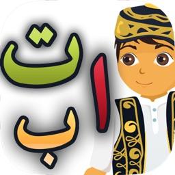 Quran for Beginners - Islamic Apps Series - From Coran / Koran (القرآن) Allah to teach Muslims salah salat and dua!