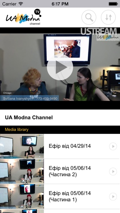 UAModna TV Channel