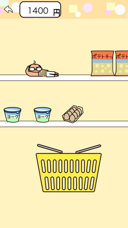 お買い物ゲーム