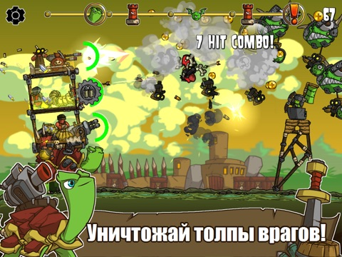 Shellrazer для iPad