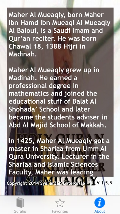 Holy Quran Recitation by Sheikh Maher Al-Muaiqly screenshot-4