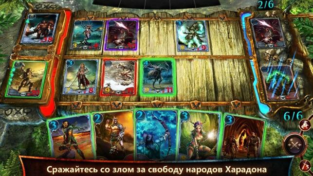 Коллекционные карточные игры скачать