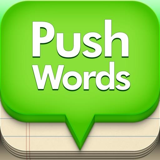 プッシュ単語帳 - フラッシュカード