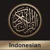 Quran Indonesian - iPhoneアプリ