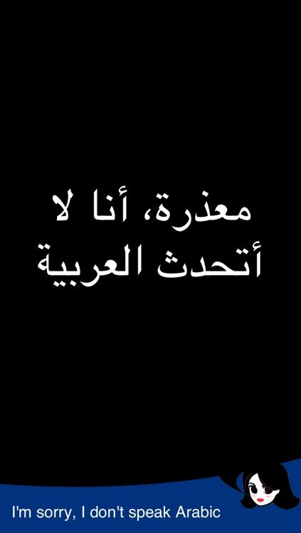 Lingopal Arabic LITE - talking phrasebook