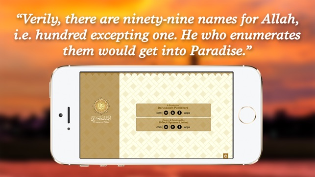 99 Holy Names of Allah on the App Store