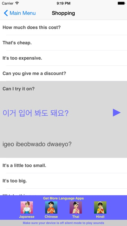 Speak Korean Travel Phrasebook