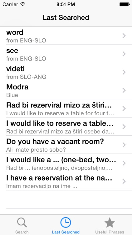 PortosDicty English Slovenian, Slovenian English dictionary / Angleško slovenski in slovensko angleški slovar screenshot-3