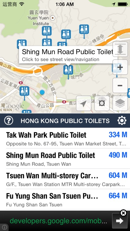 Hong Kong Public Toilets