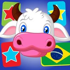 Activities of Memoria in Portuguese - FlashCards for Kids
