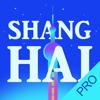 上海自由行攻略Pro-2016最新上海旅遊信息大全,上海旅遊指南,上海旅遊攻略,上海地鐵