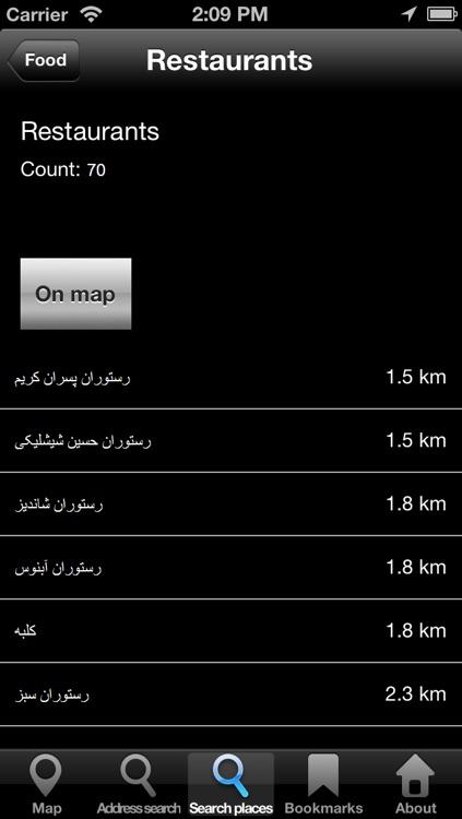 Offline Map Iran: City Navigator Maps screenshot-4