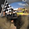 Super Monster Truck Race
