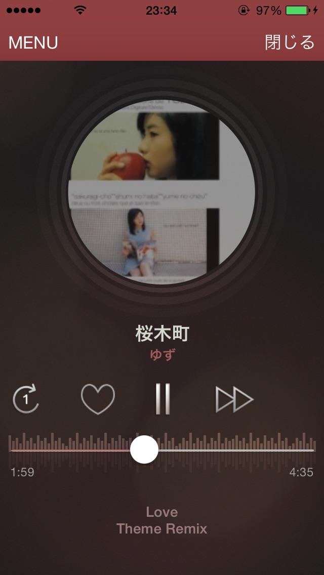 感性mp3リミックス -無料でmp3音楽聴きたい放題-のおすすめ画像1
