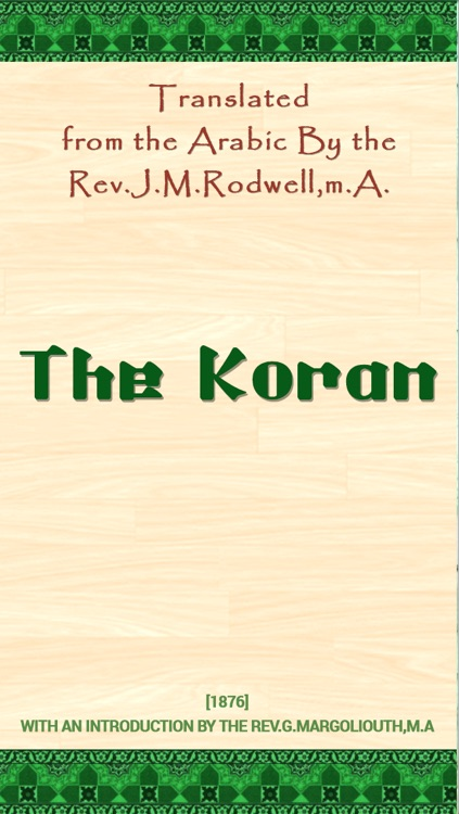 The Koran  (translated english version) screenshot-0