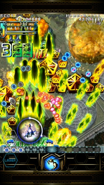 DoDonPachi Resurrection HD Lite screenshot-3