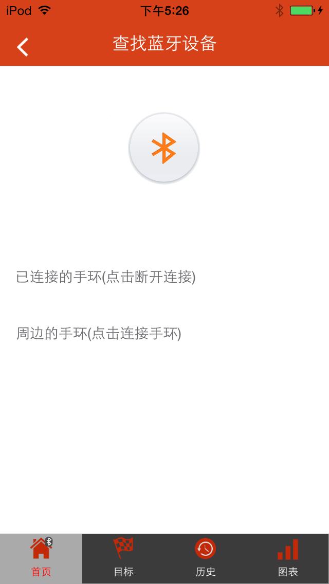 Oracom screenshot one