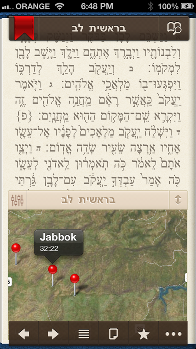 iTorah - English, Commentaries, Tikun, Audio Lectures, Bible Screenshot 1