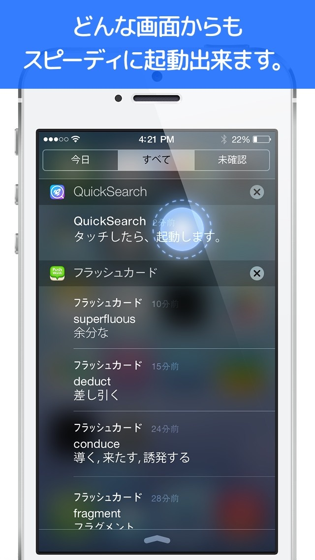 Quick Search (クイックサーチ... screenshot1