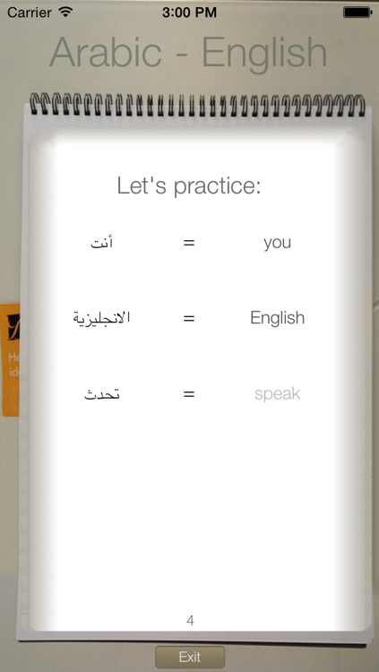 BidBox Vocabulary Trainer: English - Arabic