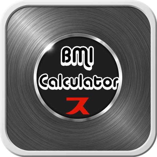 BMI Calc Free