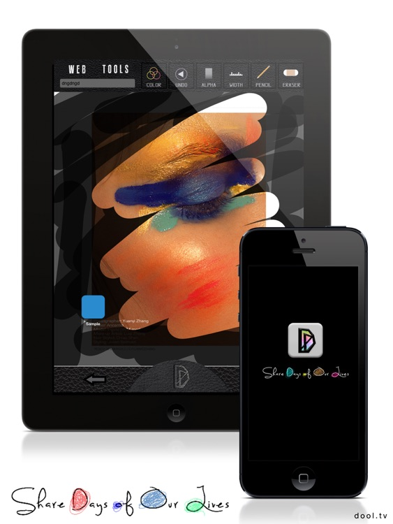 DOOL (the Intellectual Candy Store) for iPad®