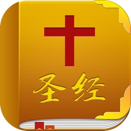 圣经故事随身听有声标准普通话朗读版