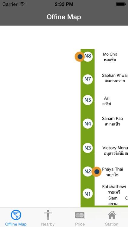 Thai Skytrain Free screenshot-4