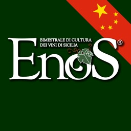 EnoS (Chinese) - Magazine dedicated to sicilian wine culture