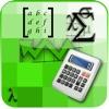 Maths Calculator