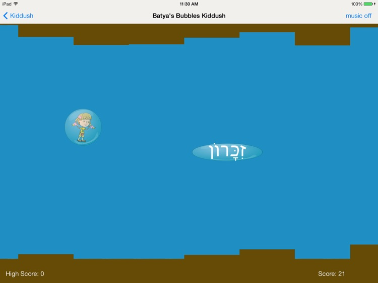 Kol Yisrael: Batya's Bubbles and Blessings screenshot-3