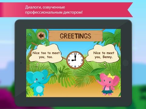 Английский язык для детей с Бенни. Изучаем цвета, цифры, одежда, семья и приветствия, фрукты и еда, животные и запоминаем произношение FREE Скриншоты10