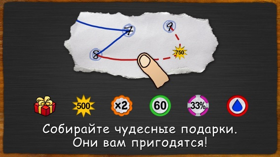 Skill Game Arcade Screenshot
