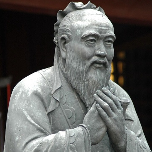 Confucius works (with search)