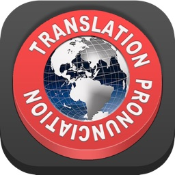 iPronunciation free - 60+ languages Translation for Google & Bing